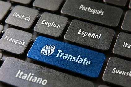 שירותי תרגום טכני